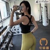 拉鏈防震美背運動內衣女前聚攏健身文胸瑜伽服背心【宅貓醬】