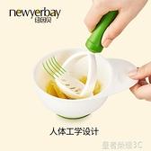 輔食器 寶寶嬰兒兒童餐具輔食研磨碗2合1 輔食機蔬菜水果泥 免運