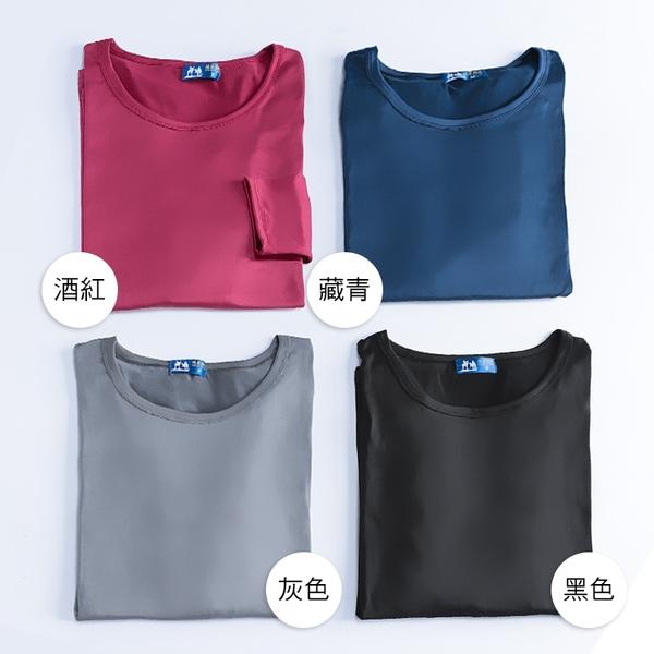 碳素磨毛發燒衣 男款圓領 輕磨毛 超彈力 保暖衣 發熱衣 長袖 衛生衣【K81】綾羅綢緞