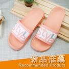【333家居鞋館】潮流個性 漫旅享樂室外拖鞋-粉橘