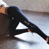 運動健身褲女緊身彈力速干薄款無縫針織透氣鬆緊腰瑜伽褲【米蘭街頭】
