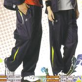 MILD STAR  男女防水透氣運動長褲-深藍-#PW3063-03