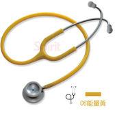 精國醫療器材/spirit/ 豪華主治不銹鋼雙面聽診器/能量黃/CK-S601PF-06