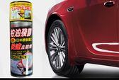 新品保證 日本原裝 林鈴 柏油殘膠 快速去除劑 分解油脂 分解柏油 軟化貼膠 全色系用 不傷烤漆