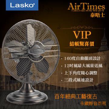 美國Lasko AirTimes 泰晤士 百年經典工藝復古永藏靜音風扇 R12210TW 12210TW /創新五葉片極速冷暖房
