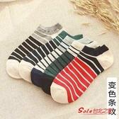 棉襪 襪子男短襪男士船襪秋冬季短筒棉襪低幫隱形襪男襪ins潮 多色