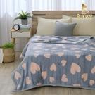 【BEST寢飾】牛奶絨雪花毯 紅心派對 150x200cm 毛毯 毯子 法蘭絨 防靜電毯