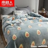 空調毯 南極人毛毯夏季毛巾被單人薄款珊瑚絨小毯子被子夏天午睡毯空調毯 聖誕節