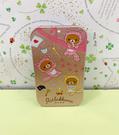 【震撼精品百貨】Rilakkuma San-X 拉拉熊懶懶熊~拉拉熊鐵盒-貓#71911