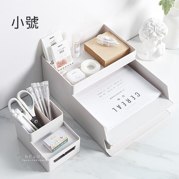 可疊加桌面文件小物收納盒 小號 整理盒 桌上整理