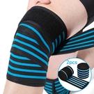 透氣護膝套(1對)彈性加壓護膝蓋.籃球綁腿繃帶.健身束縛帶.運動防護具.球類配件推薦哪裡買ptt