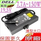 DELL 19.5V,7.7A 充電器(...
