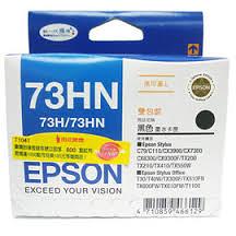 EPSON T104151原廠 73HN高印量L雙包裝(黑)★適用機型:Stylus C79/C110/CX3900/CX7300/CX8300/CX9300F/