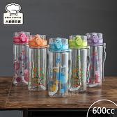 寶石牌亮點吸管水壺600cc彈蓋水瓶兒童水壺-大廚師百貨