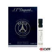 S.T Dupont 都彭 聖日耳曼運動男性淡香水 (針管小香 ) *10點半美妝館*
