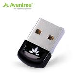 【Avantree】迷你型USB藍牙發射器(DG40S)