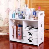 現貨熱銷下殺↘399 桌面化妝品收納盒 辦公室收納盒 收納架 抽屜收納 置物架