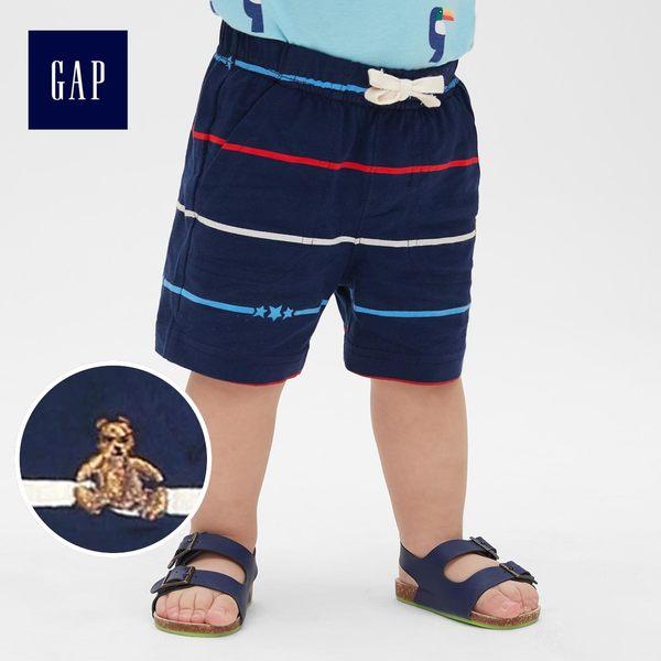 Gap男嬰兒 布萊納小熊刺繡條紋休閒短褲 464079-海軍淺藍