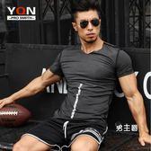 (萬聖節鉅惠)運動T恤夏天薄款pro緊身衣男運動健身衣 緊身衣服跑步健身服短袖T恤潮