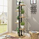 客廳多層落地式鋼木花架簡約陽台花盆置物架多肉綠蘿吊蘭植物架子  igo  居家物語