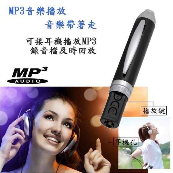 【下殺↘】VITAS P05高質筆型錄音筆32G~ 可播放MP3 當隨身碟使用
