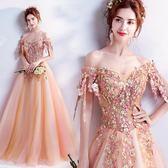 仙氣橘橙色新娘婚紗敬酒服晚宴年會晚禮服