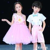 兒童合唱服演出服裝幼兒園蓬蓬紗裙表演服男女童主持人禮服 QQ30095『東京衣社』