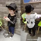 長袖上衣 男童長袖t恤新款韓版兒童休閒上衣寶寶純棉寬鬆t恤潮童裝 童趣潮品