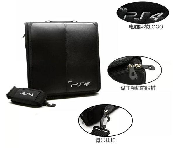 PS4包 PS4主機收納包手柄旅行包防震硬包手提單肩包PS4背包游戲收納箱 玩趣3C