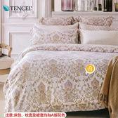 ✰吸濕排汗法式柔滑天絲✰ 雙人 薄床包兩用被(加高35CM) MIT台灣製作《城市旅行家》