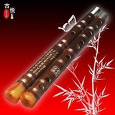 竹笛子橫笛 專業演奏樂器竹笛 兩節笛子蘇州夢江南樂器配件