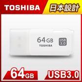 【Toshiba】Hayabusa 64GB USB3.0 隨身碟 THN-U301W0640A4