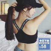 ⭐【DIFF】免穿內衣 透氣美背吊帶傘型彈力運動背心 顯瘦 瑜伽背心  小可愛 運動上衣【V51】