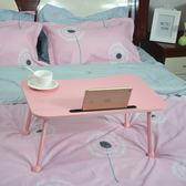 宿舍床上書桌家用懶人筆記本電腦桌做大學生折疊小桌子簡約經濟型   mandyc衣間