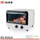 *元元家電館*SPT 尚朋堂 15L雙旋鈕專業型烤箱 SO-915LG