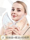 水晶板刮痧透明女臉部臉刮臉神器面部全身通用疏通排毒美容 優家小鋪