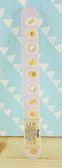 【震撼  】Hello Kitty 凱蒂貓KITTY 指甲銼刀紫色