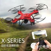 無人機-遙控飛機四軸飛行器無人機航拍高清專業直升飛機充電兒童玩具航模-奇幻樂園