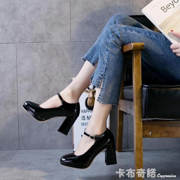 秋季新款女鞋子單鞋百搭女鞋復古粗跟超高跟大碼瑪麗珍鞋女 卡布奇諾