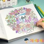 兒童涂色本解壓成年畫畫本幼稚園寶寶填色本繪畫書【淘嘟嘟】