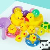 寶寶洗澡玩具戲水捏捏叫小黃鴨子會游泳的小烏龜【左岸男裝】