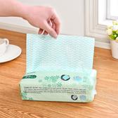 【超取299免運】環保無紡布免洗抹布80抽 廚房多用抽取式洗碗布 不沾油 一次性清潔布