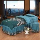 美容床罩四件套歐式簡約床套美體推拿按摩院理療床單