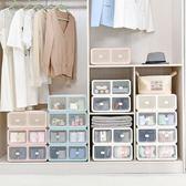內衣收納盒抽屜式創意加厚可愛家用塑料文胸多分格內褲襪子整理盒