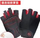 減震騎行運動手套半指