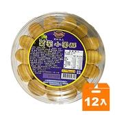 葡軒葡萄小鳳酥 560g (12入)/箱 【康鄰超市】