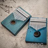萊爾思17音單板拇指琴藍色復古卡林巴氣質高顏值迷你樂器男女通用「Top3c」