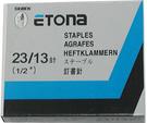 【奇奇文具】ETONA 23/13 訂書針 1/2 1000支 最大裝訂厚度 50~100張