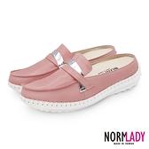 真皮穆勒鞋 拖鞋 俐落知性風格全真皮磁石內增高氣墊球囊穆勒鞋-MIT手工鞋(瑰麗粉) Normlady 諾蕾蒂