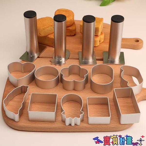 99免運 模具 10個加厚鳳梨酥模具壓模器長方形菠蘿糖霜餅干模型半熟芝士磨具水果切 【寶貝計畫】